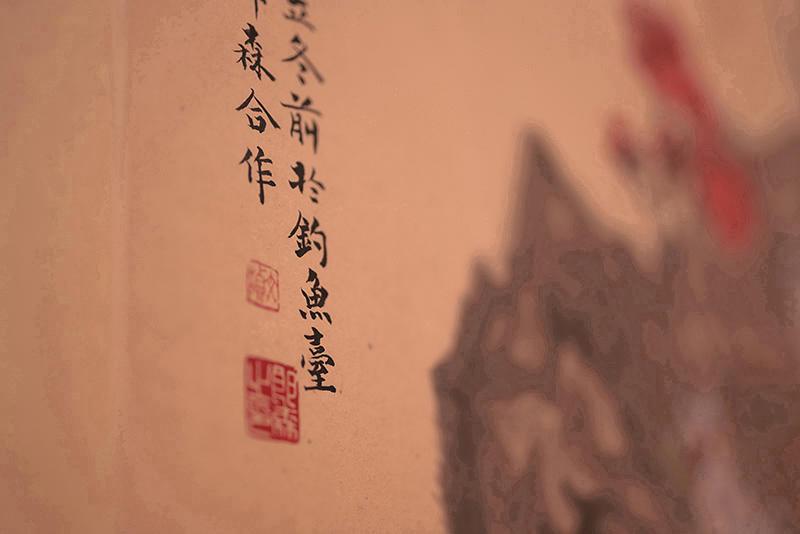 https://www.yangyuki.com/column/2020/01/8efdc2692c418b8d906e6fc4e410cbacaf9e678a.jpg
