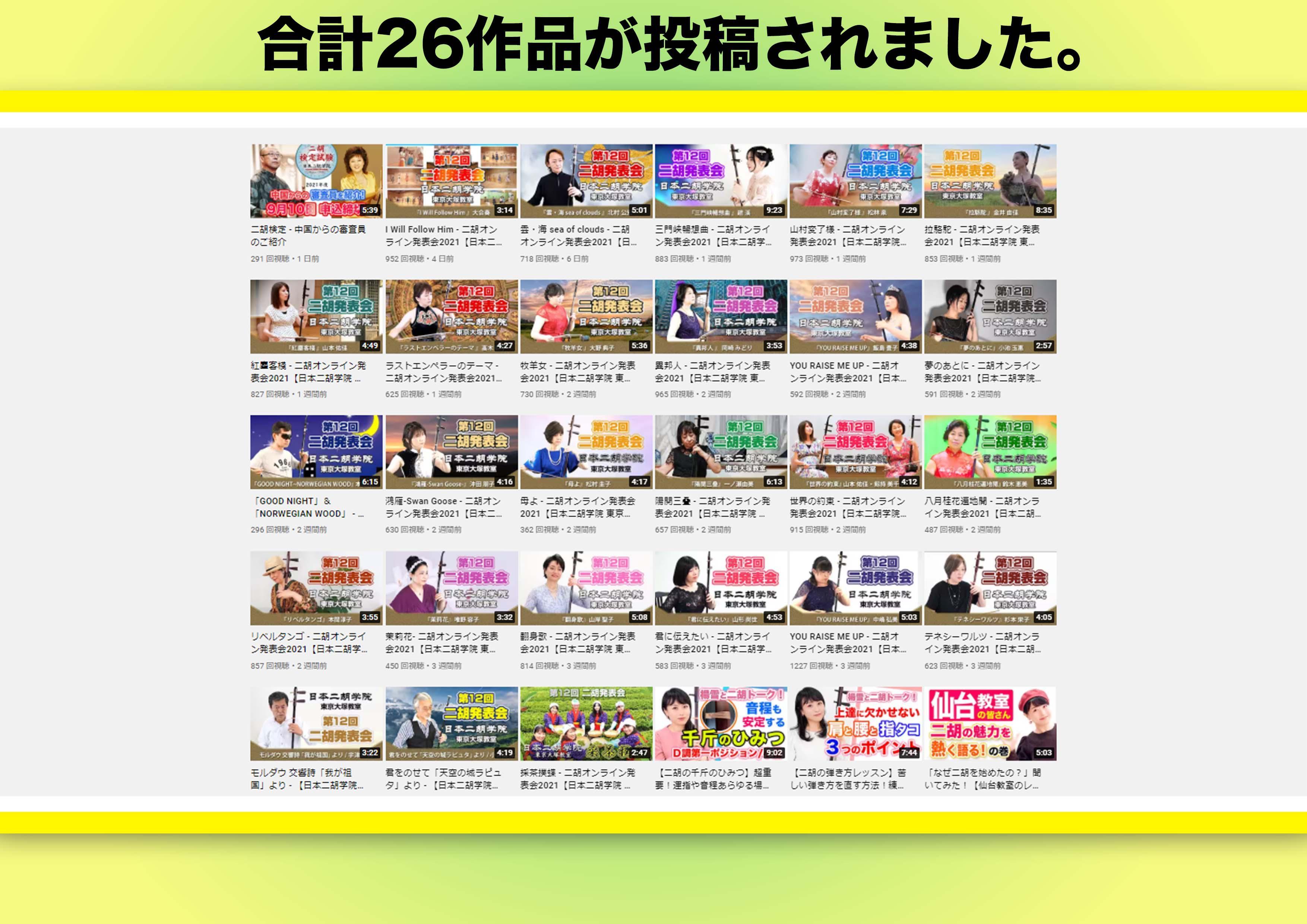 動画について.jpg