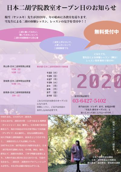 スクリーンショット 2020-01-17 13.50.44.png